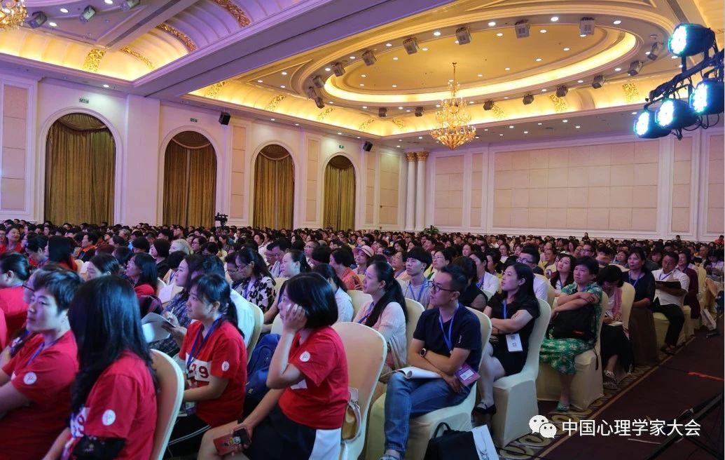 大会开幕式 | 贺岭峰教授:心理学让生活更美好——心理学的初心、范式与使命