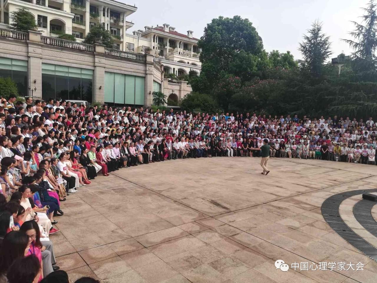 第12届中国心理学家大会工作坊全面开启,干货已为您备好!