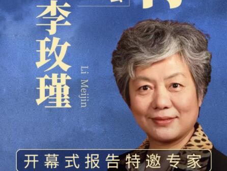 中国犯罪心理画像第一人,李玫瑾教授谈犯罪心理的早期成因