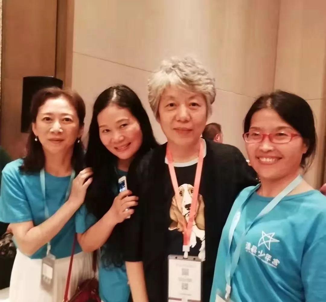 这条路,一起走 —— 参加第13届中国心理学家大会有感