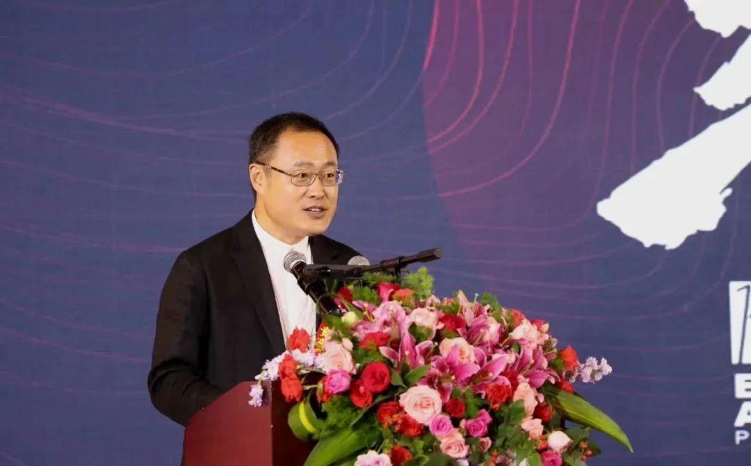 第十四届中国心理学家开幕式及主题报告精彩回顾